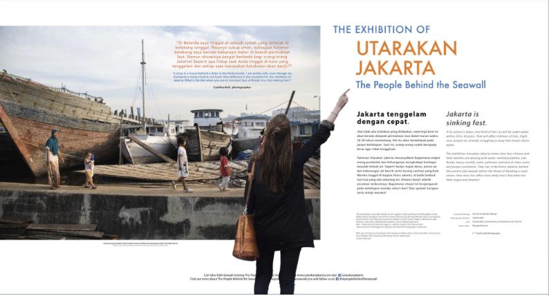 Sneak preview exhibition